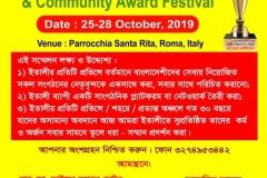 italbangla.net-comminity-leaders-convention-community-award-festival-poster