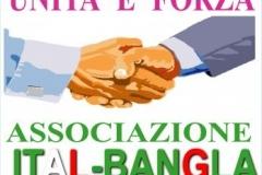 italbangla.net-logo