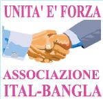 Associazione Coordinamento Italbangla & Sviluppo / Italbangla Association / ইতাল বাংলা সমন্বয় ও উন্নয়ন সমিতি
