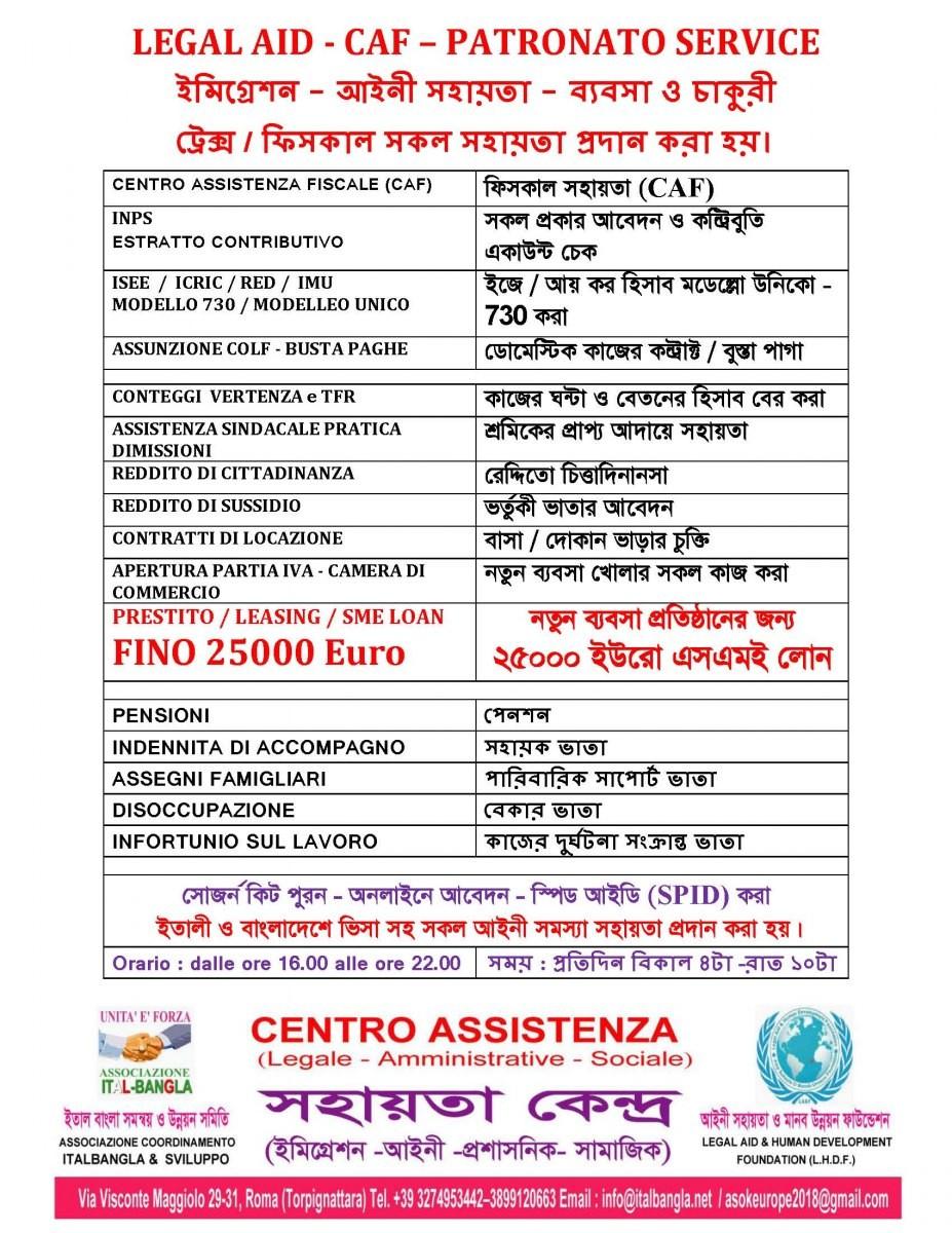 Legal Aid Patronato Service
