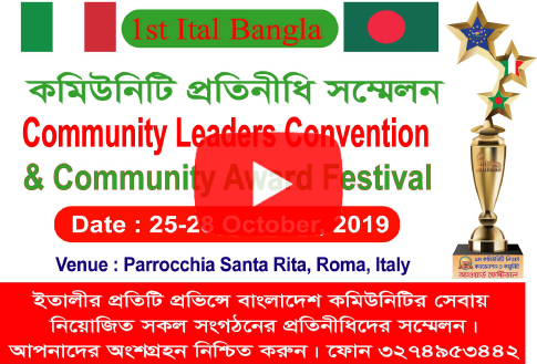 Community Leaders Convention