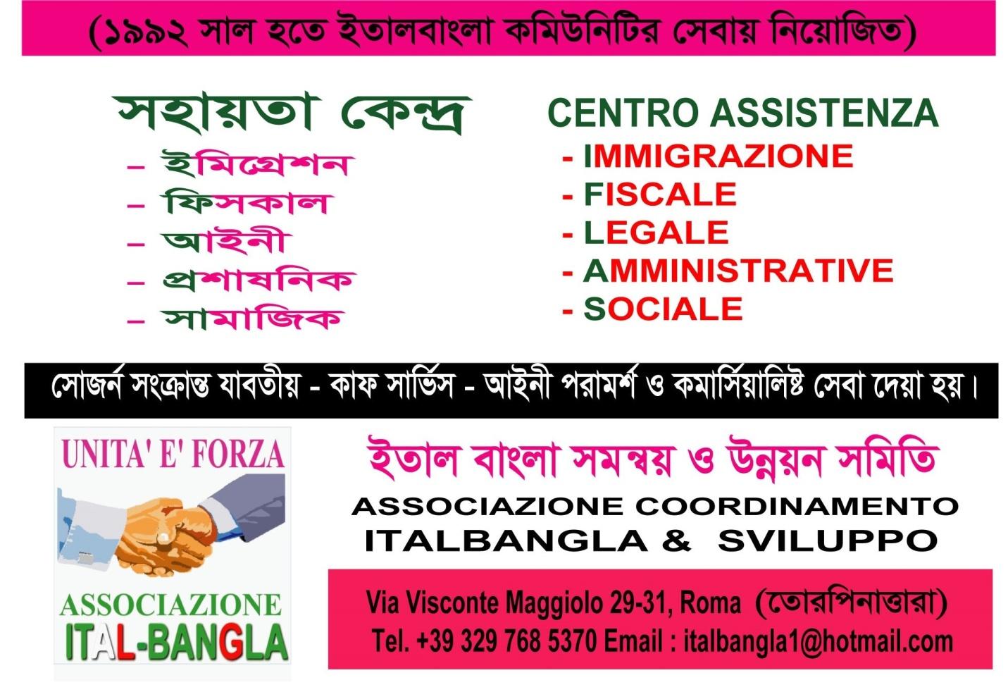italbangla.net